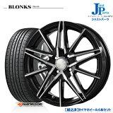 送料無料165/55R15ハンコック(HANKOOK) H433新品 サマータイヤ ホイール4本セットブロンクス TB01ブラックポリッシュ15インチ 4.5J 4H100