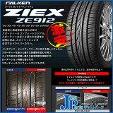 【新品国産サマータイヤ】FALKENZIEXZE912155/55R14ファルケンジークス155/55-14