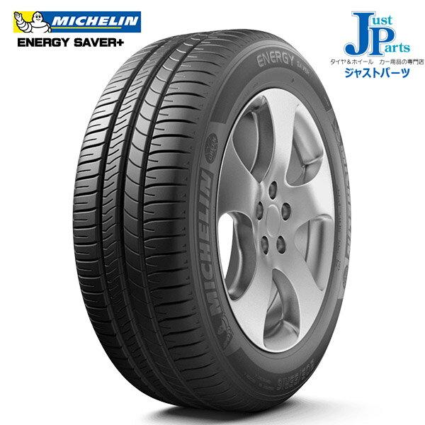 タイヤ・ホイール, サマータイヤ 18565R15 88H MICHELIN ENERGY SAVER 2