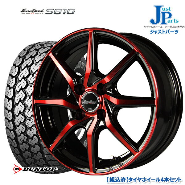 タイヤ・ホイール, サマータイヤ・ホイールセット 165R14 6PR(DUNLOP) GRANTREK TG4 4 S81014 5.5J 4H100