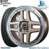 送料無料155/65R14トーヨーTOYOSD-k7新品サマータイヤホイール4本セットブレストビートステージWT-Cアンティークブロンズ14インチ4.5J4H100