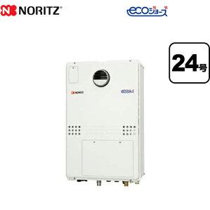 GTH-C2451SAW3H-BL-LPG-20A