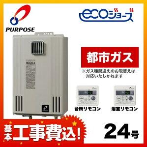 GS-H2400W-1-13A-KJ