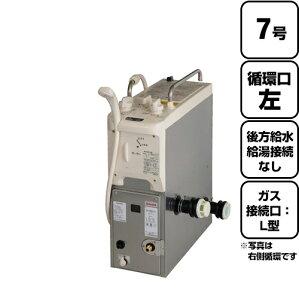 RBF-A70SBN-RX-L-S-13A