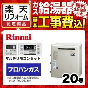 RUF-A2003SAG-A-LPG-120V-KJ