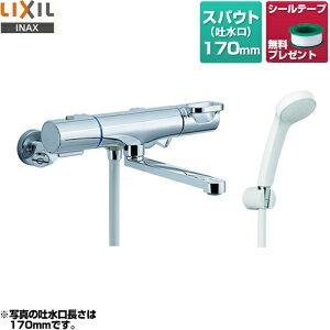 [BF-WM145TSG] LIXIL 浴室水栓...