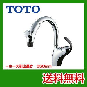 [TKN34PBTN] TOTO キッチン水栓 キッチン用水栓 タッチスイッチ水栓 シングルレバー混合栓(台付き1穴タイプ) ハンドシャワータイプ 吐水口:ソフト・シャワー TKN34PBTN  台所 混合水栓 蛇口 キ