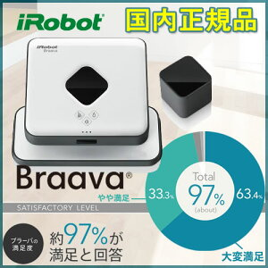 【激安】掃除機 アイロボット ブラーバ371J[ブラーバ371J]アイロボット 掃除機 床拭きロボット...