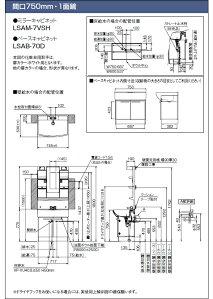 LSAM-7VSH-LSAB-74AWN1B-KJ