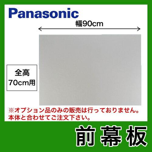 対応吊戸棚高さ60cm FY-MSH656D-S Panasonic レンジフード用部材 スマートスクエアフード用同時給排ユニット パナソニック 60cm幅