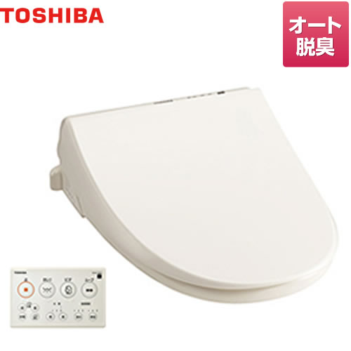 [SCS-T260] 設置工事OK! 東芝 温水洗浄便座 リモコン付き オート脱臭 ノズル位置調節...