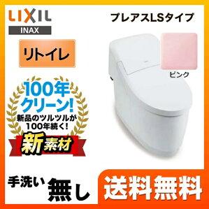 YBC-CL10H--DT-CL115H-LR8