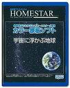 【先着順限定クーポン1000円...
