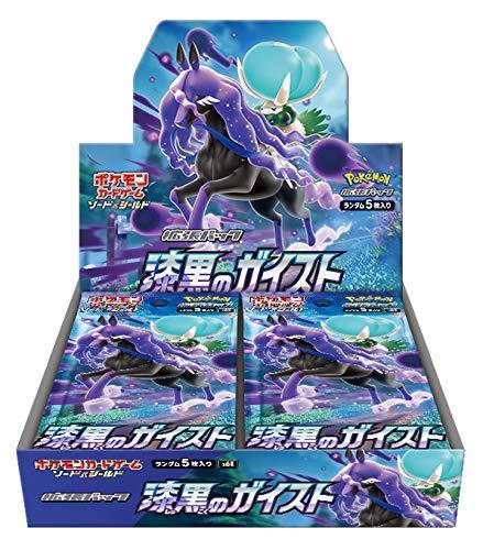 トレーディングカード・テレカ, トレーディングカードゲーム 300 BOX