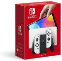 任天堂 Nintendo Switch HAD-S-KABAA [ネオンブルー・ネオンレッド]ニンテンドー スイッチ 2019年8月発売モデル ゲーム機 単体 新品 Nintendo 本体