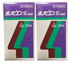 ホノビエン錠deux 300錠×2個セット|第2類医薬品|剤盛堂薬品|アレルギー性鼻炎