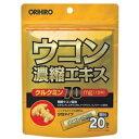 【送料無料】ウコン濃縮エキス顆粒|オリヒロ|1.5g×20包 その1