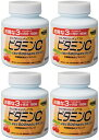 MOSTチュアブル ビタミンC|180粒入(90日分)×4個セット|オリヒロ|皮膚や粘膜の健康維持を助ける