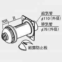 TFW-110×75C400C(K)