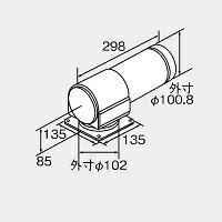 取替え排気アダプターTB-H100L
