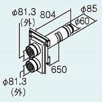FFT-1370GN600