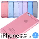 iPhone7 iPhone7 PLUS iPhone6 iPhone6S iPhone6PLUS iPhone6SPLUS 手帳型 ケース カバー ス……