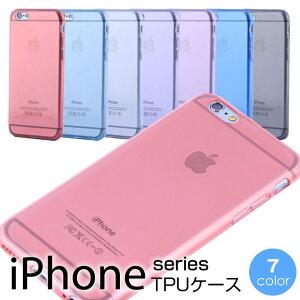 iPhone7iPhone6iPhone6SiPhone6PLUSiPhone6SPLUS手帳型ケースカバースマホケースTPUスマホカバーdocomo/au/softbank