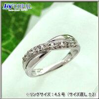 【大特価】【SALE品】K18WGダイヤピンキーリング<K18ホワイトゴールド・ダイヤモンド0.1ct>【セール品】【小指】【指輪】【リング】【_包装】【送料無料】