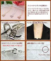 K10ホワイトゴールド・イニシャルネックレス