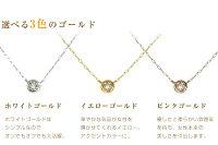 【K10一粒ダイヤモンドプチネックレス】