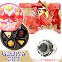 Gpx-03000-vd-fpp-006