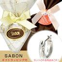 Gs-02000-sabon-gp160