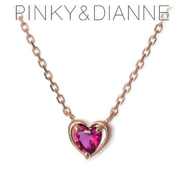 Pinky&Dianne ピンキーアンドダイアン シルバー ネックレス ピンク 20代 30代 彼女 レディース ハート