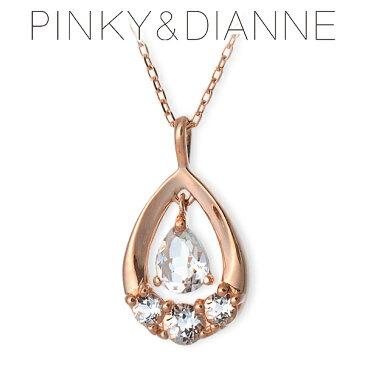 Pinky&Dianne ピンキーアンドダイアン ネックレス トパーズ ピンク 20代 30代 彼女 レディース