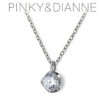 Pinky&Dianne ピンキーアンドダイアン シルバー ネックレス キュービック ホワイト 20代 30代 彼女 レディース