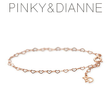Pinky&Dianne シルバー ブレスレット 20代 30代 彼女 レディース 女性 誕生日プレゼント 記念日 ギフトラッピング ピンキーアンドダイアン