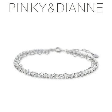 送料無料 Pinky&Dianne シルバー ブレスレット ハート 20代 30代 彼女 レディース 女性 誕生日プレゼント 記念日 ギフトラッピング ピンキーアンドダイアン
