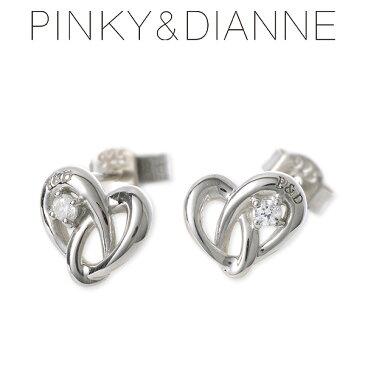送料無料 Pinky&Dianne シルバー ピアス ハート 20代 30代 彼女 レディース 女性 誕生日プレゼント 記念日 ギフトラッピング ピンキーアンドダイアンクリスマス