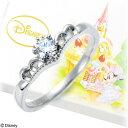 WISP(Disney) Disney ピンクゴールド リング 指輪 エンゲージリング 婚約指輪 ダイヤモンド 彼女 レディ...