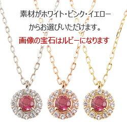 アメジスト取り巻きネックレスダイヤモンド2月誕生石18金ペンダントカラーストーン誕生日プレゼントギフト