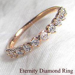 ダイヤモンドエタニティリング ピンクゴールドK18 指輪 レディース ピンキーリング 18金 10石 ダイヤモンド 永遠 プレゼント 新生活 在宅 ファッション