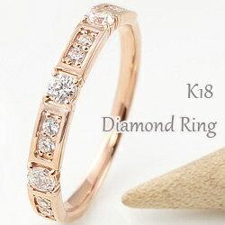 指輪 レディース ダイヤモンドリング 18金 ゴールド ピンキーリング ゴールド K18 婚約 記念日 ジュエリー ギフト クリスマス プレゼント xmas