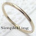 シンプルリング ストレートリング 10金 丸線地金指輪 イエローゴールドK10 ピンキーリング ファランジリ...