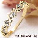 ハートリング ダイヤモンドリング 18金 指輪 イエローゴールドK18 ピンキーリング ファランジリング ミディリング レディースリング 結婚記念日 オシャレアイテム おすすめ プレゼント