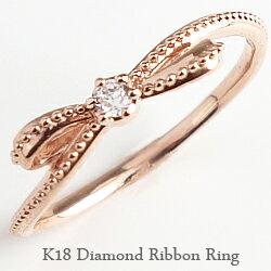 リボンリング ピンキーリング 18金 ダイヤモンド ピンキーリング ファランジリング ミディリング 指輪 K18 1号〜15号 レディース りぼん 通販 ギフト rr