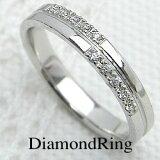 ダイヤモンドリング クロス ホワイトゴールドK10 十字架 レディースリング K10 指輪 ジュエリーアイ ギフト【楽ギフ包裝】【楽ギフ名入れ】