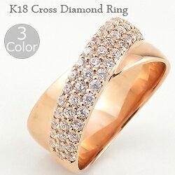 パヴェ ダイヤモンド 指輪 18金 リング クロス 交差 幅広 女性用 誕生日プレゼント ピンキーリング 通販ショップ ギフト