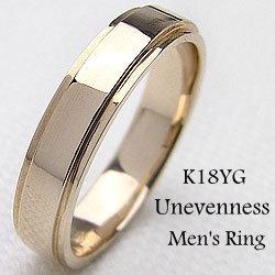 メンズリング/K18YG/ラインデザイン/men