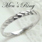 シンプル メンズリング ホワイトゴールドK18 K18WG men's ring 指輪 アクセサリー 文字入れ 刻印 可能 記念日 贈り物 ギフト