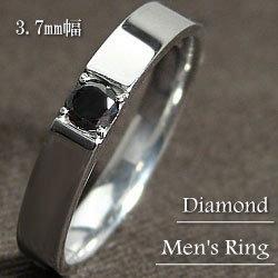 一粒ブラックダイヤメンズリング/men